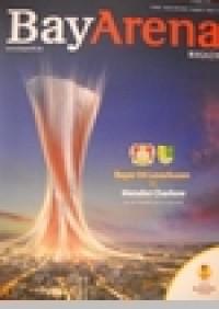 Футбольная программа Байер Леверкузен - Металлист Харьков 2012