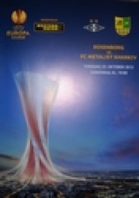 Футбольная программа Русенборг (Тронхейм) - Металлист (Харьков).
