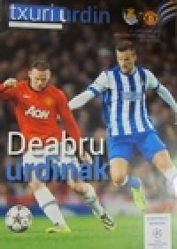 Программа Реал-Сосьедад - Манчестер Юнайтед