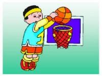 Баскетбол, др. игровые виды
