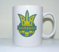 Чашка сборная Украины