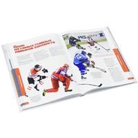 Книги - хоккей