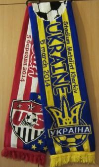 Шарф товарищеского матча Украина - США 5 марта 2014