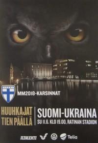 Программа Финляндия - Украина 11 июня 2017 г официальная