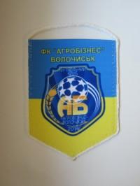 Вымпел  ФК Агробизнес (Волочиск)