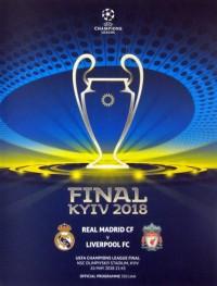 Программа Финал Лиги чемпионов-2018 Реал - Ливерпуль