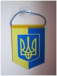 Вымпел  малый Украина