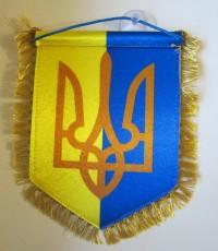 Вымпел средний Украина
