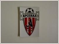Магнит ФК Арсенал (Харьков)