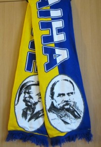 Шарф Україна - Ukraine