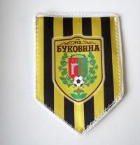 Вымпел ФК Буковина Черновцы