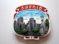 Магнит Госпром Харьков