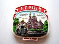 Магнит Благовещенский собор Харьков