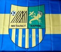 Флаг Металлист Харьков