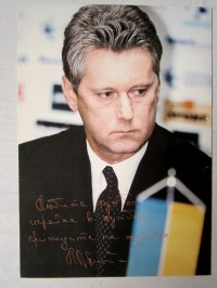 Открытка карточка фото Леонид Буряк