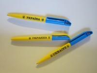 Ручка шариковая Україна
