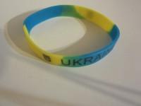 Браслет Ukraine с трезубцем