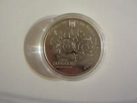 Монета 5 гривен, ЕВРО-2012  Харьков