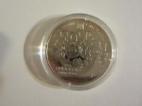 Монета 5 гривен, ЕВРО-2012 Донецк