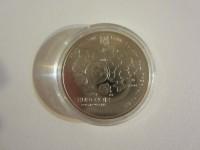 Монета 5 гривен, ЕВРО-2012 Киев