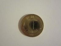 Монета 1 гривна, ЕВРО-2012