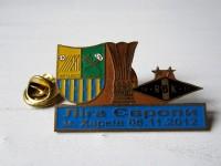 Значок к матчу Металлист Харьков - Русенборг Лига Европы 2012\2013