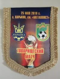 Вымпел матчевый Украина - Литва 2010