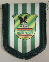 Вымпел ФК Прикарпатье Ивано-Франковск