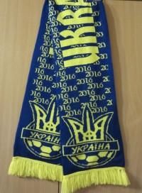 Сборная Украины по футболу шарф Украина