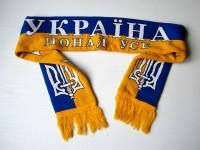 Шарф Слава нації Україна понад усе!