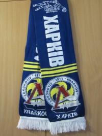 Шарф  ВК Локомотив Харьков