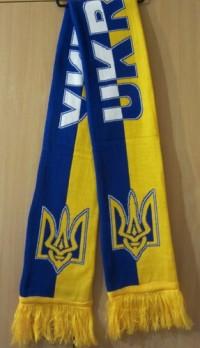 Шарф  Україна