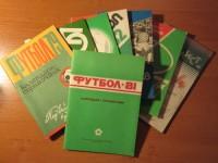 Календарь-справочники г. Харьков