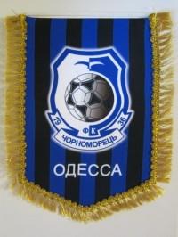 Вымпел ФК Черноморец (Одесса)