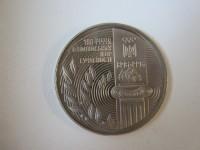 Монета 200 000 карбованцев