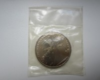 Монета 1 рубль Олимпиада-1980 (Космос)