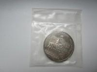 Монета 1 рубль Олимпиада-1980 (Долгорукий)
