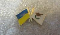 Значок Украина-Кипр