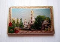 Магнит Успенский собор Харьков