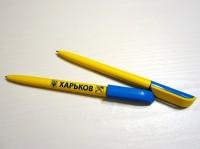 Ручка шариковая Харьков