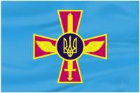Флаг ВВС Украины