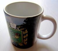 Чашка Харьков