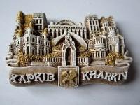 Магнит Харьков
