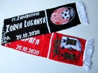 Матчевый шарф Заря - Брага 29.10.2020