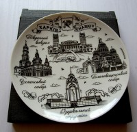 Тарелка сувенирная Харьков