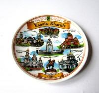 Тарелка сувенирная Харьков 12