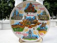 Тарелка 7 чудес Харькова